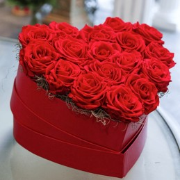 RED HEART - BASKET WITH 17 RED ROSES